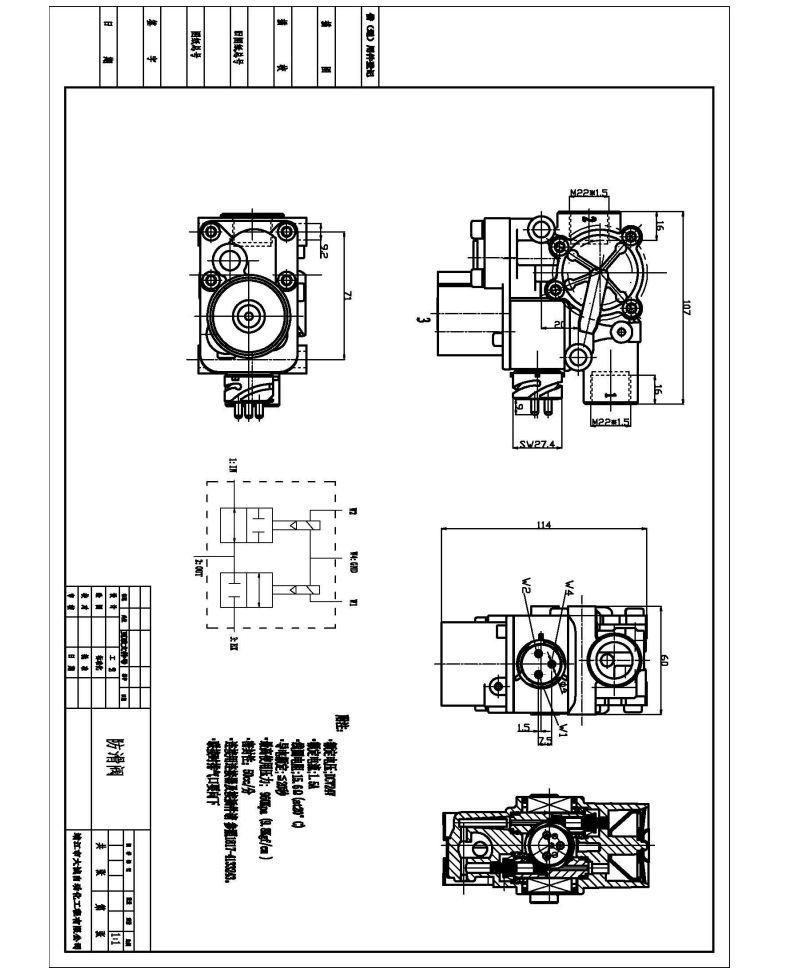 cn7220 风阀 接线图